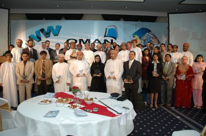 Oman Web Awards2006