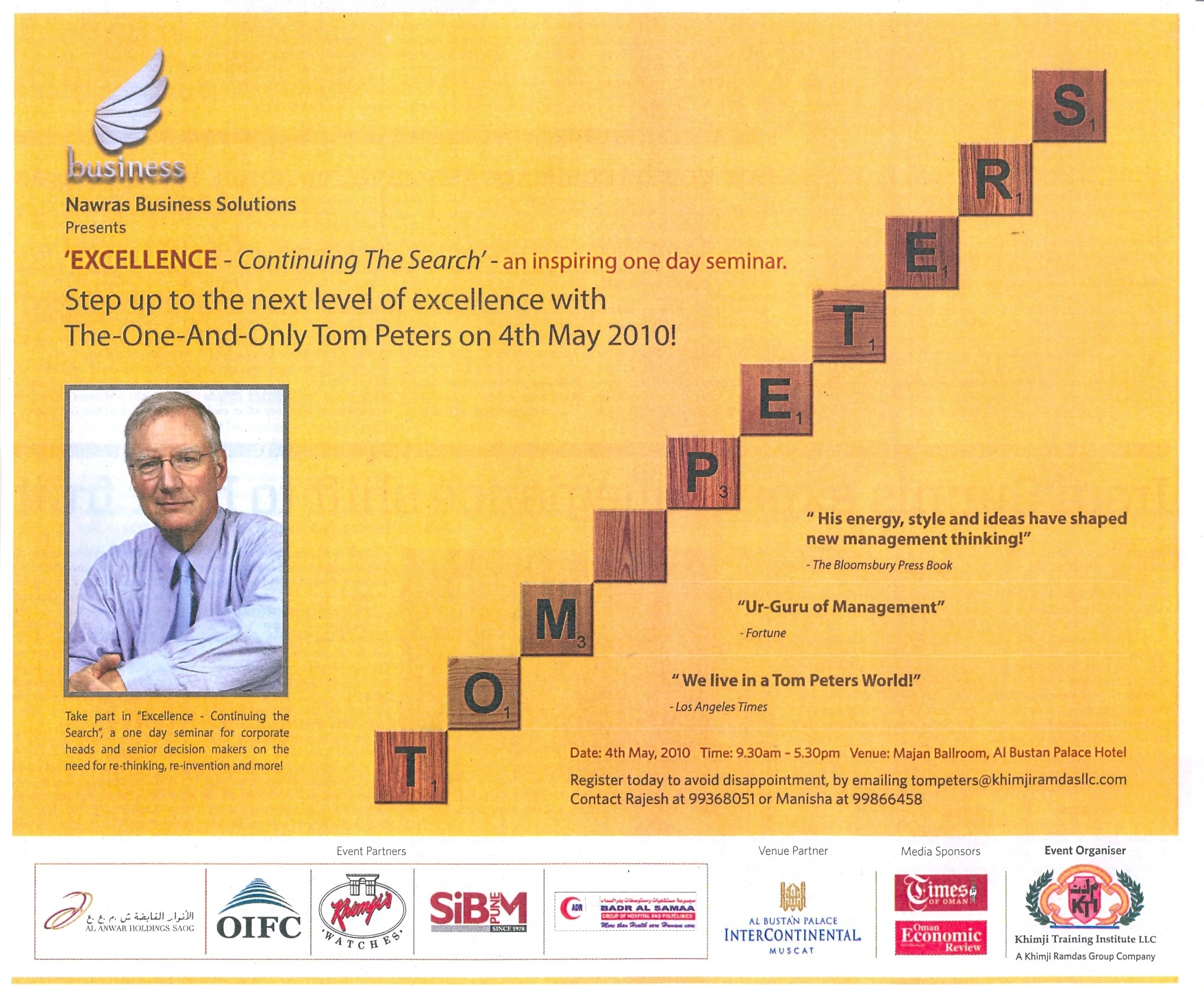 In search of excellence arun rajagopal world renowned publicscrutiny
