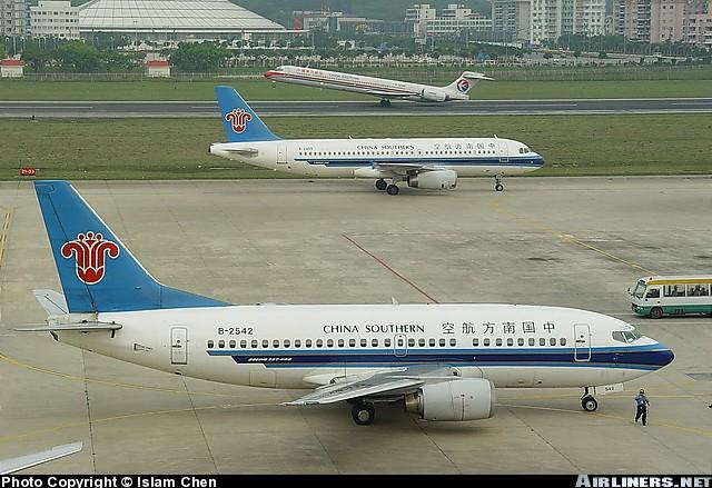 Airbus A320 - Boeing 737e alternatif 93